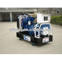 Poder gerador diesel com cummins motor produzido na china