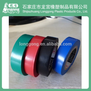 colorful PVC insulation tape fire retardant