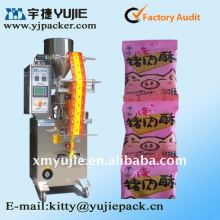 Puffed Food Granule Packing Machine
