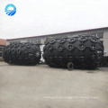 Natural Rubber Boat Inflatable Dock Fenders