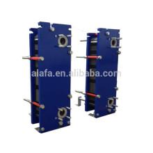 GX26 china solar water heater,plate heat exchanger manufacturer
