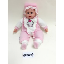 "16"" Pink And White Baby Doll"