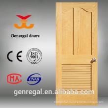 Межкомнатные деревянные деревянные двери жалюзи