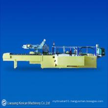 (GPK-2288) Automatic Carton Packing Machine