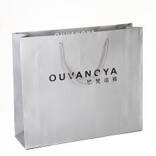 2016 nuevas compras de lujo bolsa de papel para el paño