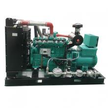 Générateur de gaz biogaz 120kW