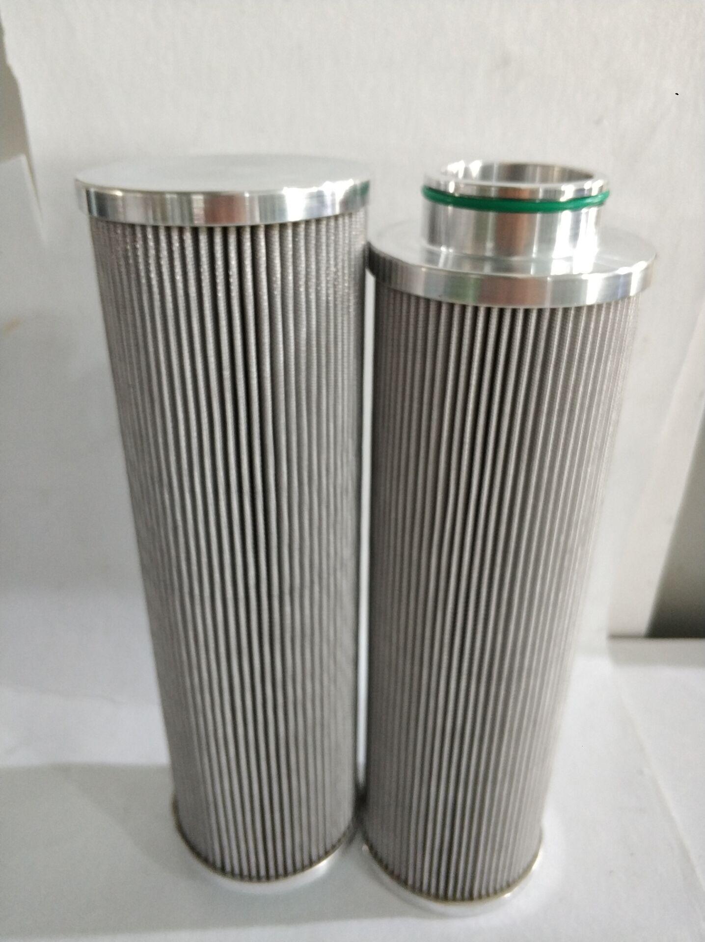 Steam Turbine Filter Element
