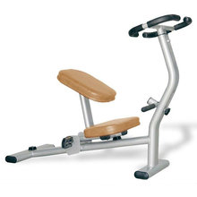 Exercise Machine / Draw Muscle Machine XR38