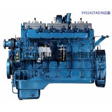 Двигатель G128`` 400 кВт, Дизельный двигатель Shanghai Dongfeng для генераторной установки