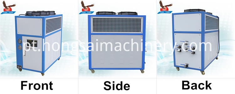 8hp Air Cooled Chiller