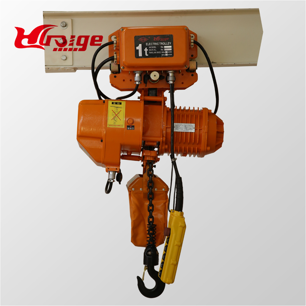 electric chain hoist 1 ton with trolley