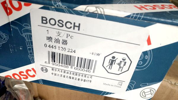Weichai WP10 engine 612600080618 fuel common rail Bosch injector 0445120224