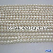 Пресноводные перлы 6 класса AAA-6,5 мм