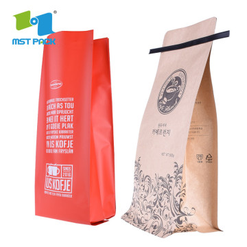 Gred Safety Flat Bottom Aluminum Foil Coffee bag
