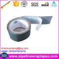 Household Aluminum foil waterproof tape