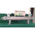 UVC stainless steel disinfection machine best buy