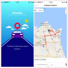 Facilité d'utilisation facile Système de suivi GPS