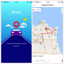 Fácil Operação GPS Tracking System Platform