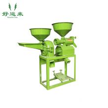 180Kg Per Hour Rice Husk Powder Machine