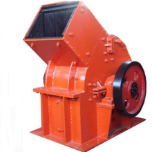 Reversible Hammer Mill Rock Crusher For Sale