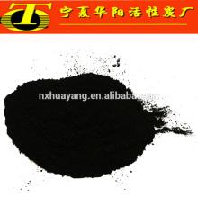 Carbón en polvo de antracita negro para el tratamiento del agua