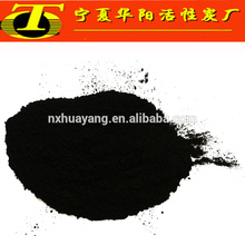 200 MESH Wood powder activated carbon for decolorization