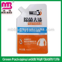 Emballage de bouteille de détergent liquide d'impression logo personnalisé usine GZ
