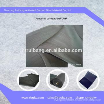 Активный уголь углеродного волокна ткани