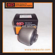 Proveedor de bujes de caucho para bujes de suspensión Sunny N16 55045-0M000
