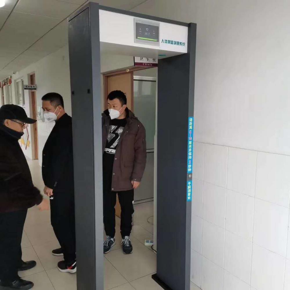 Thermometry Door1