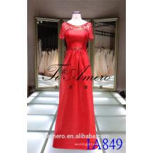 1A849 Romantic Red Short Sleeve Backhole Ball Gown Evening Dress