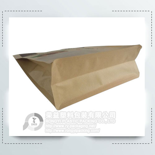 Food Packaging Flat Bottom Pouch for Walnut