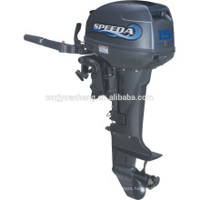 Chinese 2-stroke 15hp outboard motor for boat sale