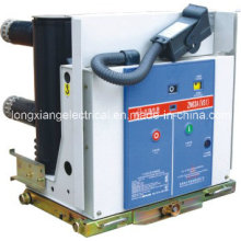 Zn63A-12 Indoor Vacuum Circuit Breaker (Withdrawable)