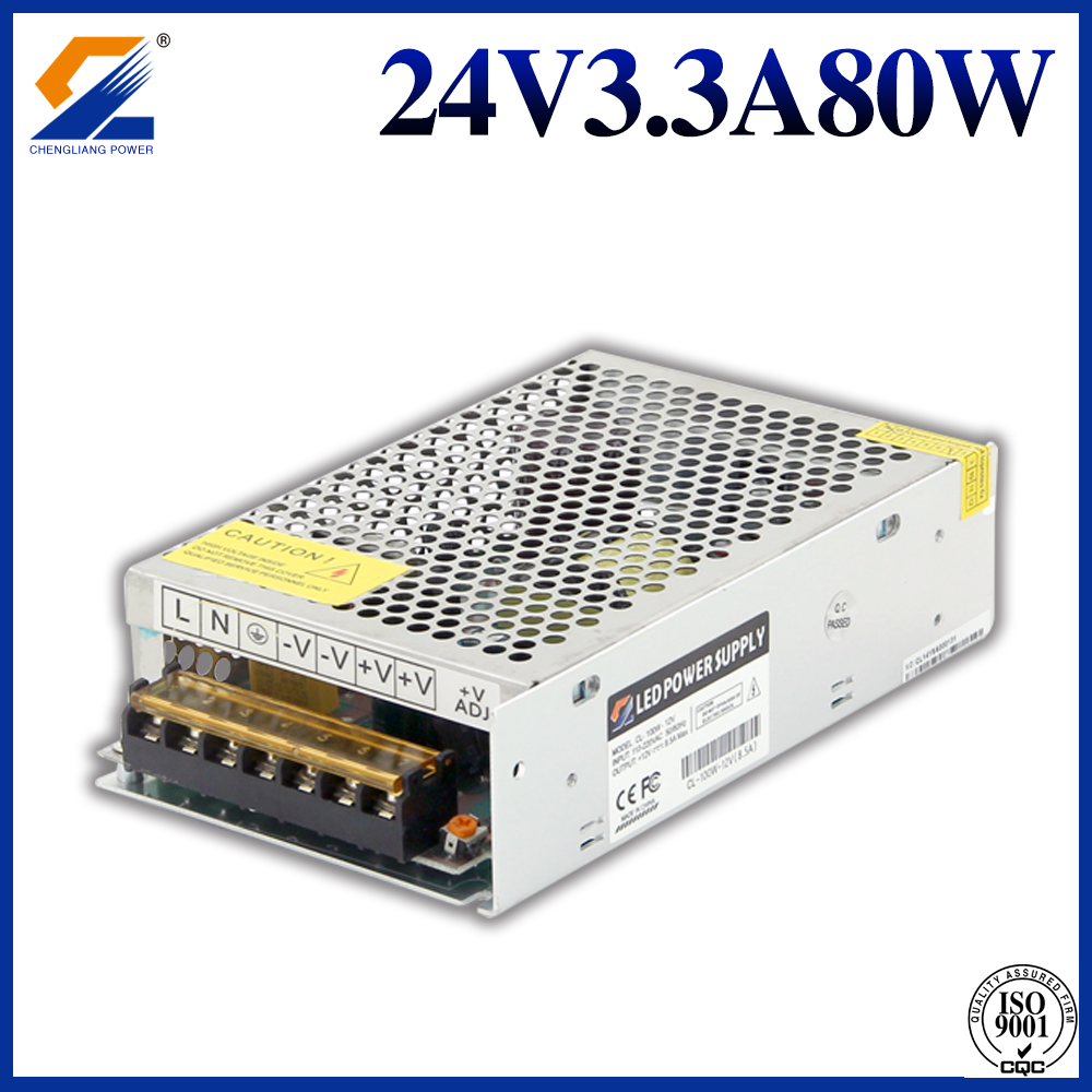24V 80W normal power supply