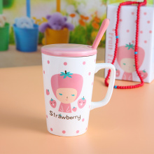 Family Decoration Supplies Milk Cup