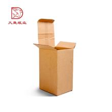 Vente chaude recyclable ondulé grande boîte d'emballage brun vide pour l'envoi