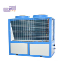 20HP Compact Design Air Cooled Water Chiller for HVAC System