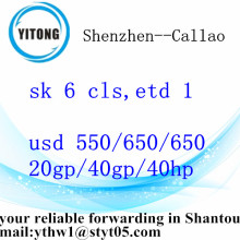 Shantou Sea Freight Agent From Shenzhen to Callao