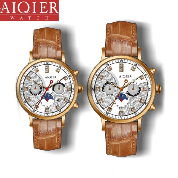 Vintage Mechanical Couple Watch