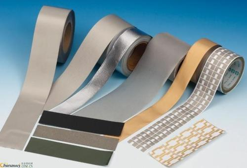 EMI shielding raw materials