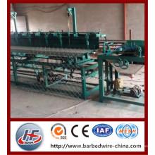 Automatic Diamond Mesh Machine/Chainlink Fencing Machines,Chain Link Wire Mesh Fence Machine