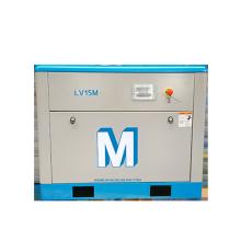 Compressor de ar elétrico do parafuso do vsd de LV15M 20hp