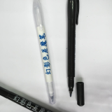 Double tip high-quality cd marker ,thin tip