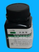 Silver Nitrate 99.83% GR