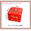 Boîte de bonbons de mariage en plastique de cadeau de fête en gros de chocolat chinois