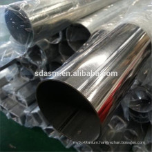 201 grade bright finish decorative stainless steel welded pipes
