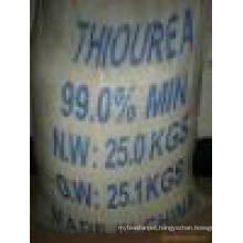 99% Thiourea/Thiocarbamide