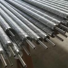 Cartucho de filtro de malla de metal perforado redondo