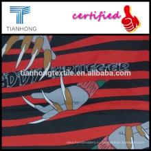 Мультфильм символов Фредди Крюгер напечатаны на хлопок саржа ткать шелковые трогательно прохладно ткани идеально подходит для sleepdress